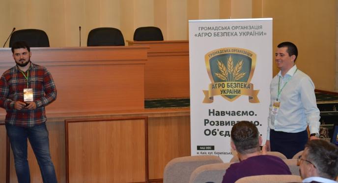 Земля та захист агробізнесу на Одещині