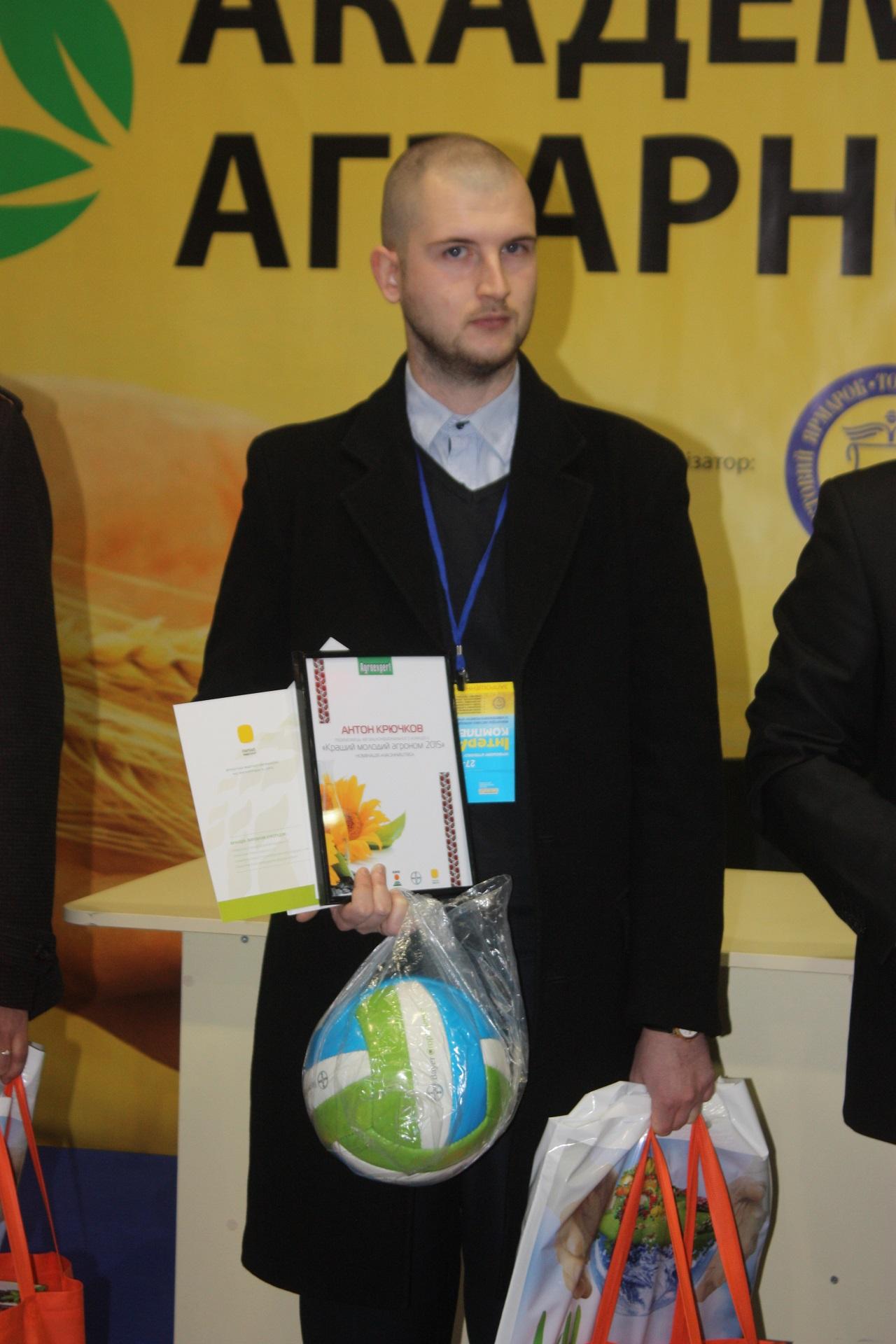 «Кращий молодий агроном»: історії переможців. Антон Крючков