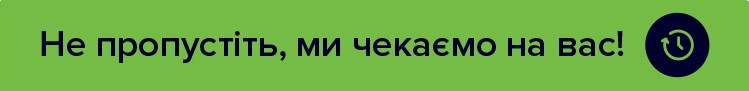 "День поля в  ""Фрідом Фарм"""