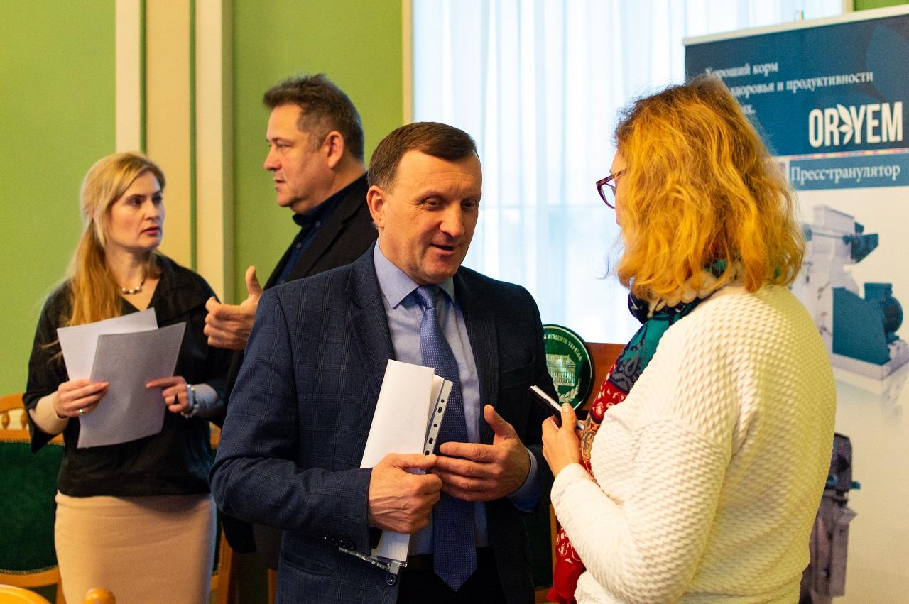 У Києві пройшла щорічна конференція FEED INDUSTRY 2019