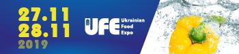 5000 закупівельників продовольства зберуться на Ukrainian Food Expo 2019!