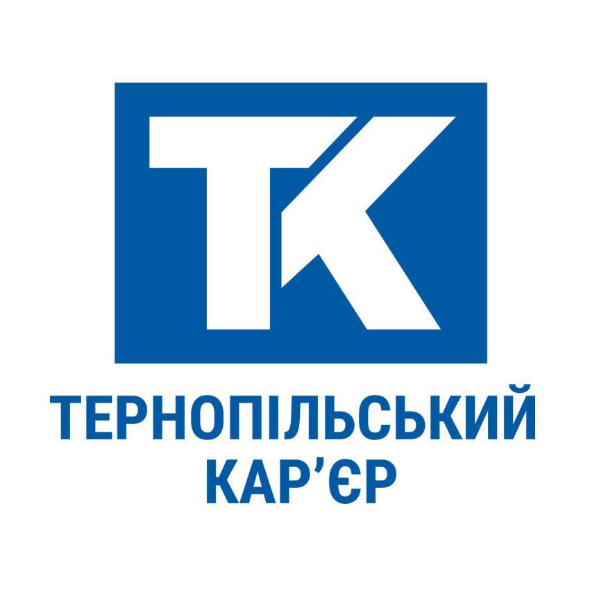 Призначення «Тернопільського кар'єру» – сприяти відродженню родючості українських ґрунтів
