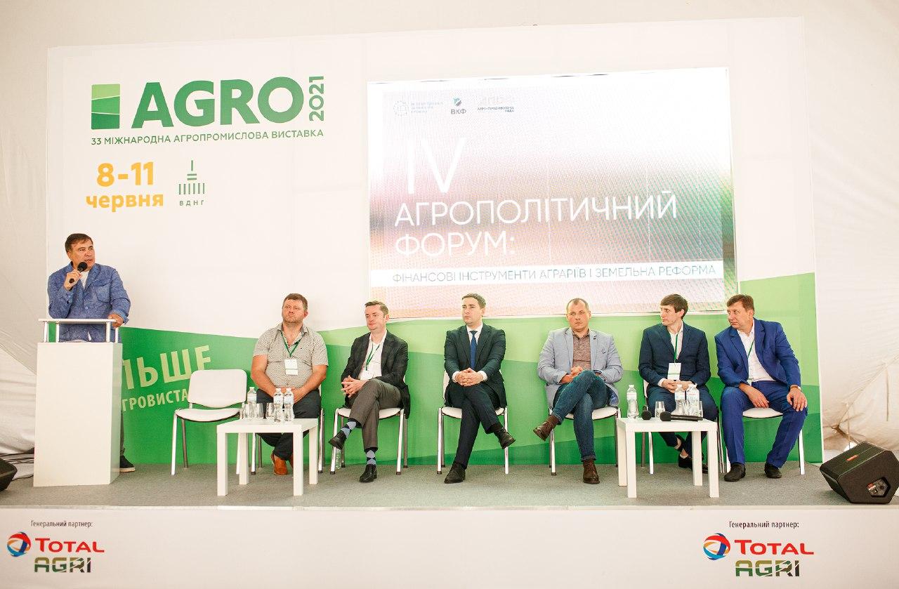 На «АГРО-2021» представили довгоочікувані новинки аграрної техніки